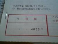 070606_150001