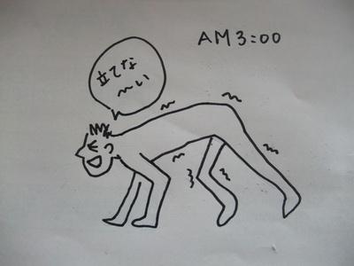 Dscf2846