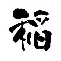 Mikaroh_hitomoji_font_ina